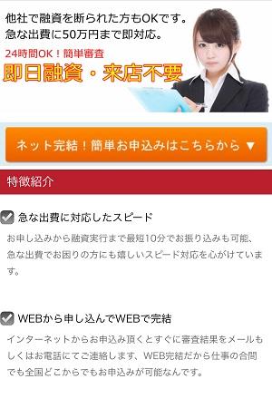 来店不要(ecupusnet.xyz)の闇金融サイト